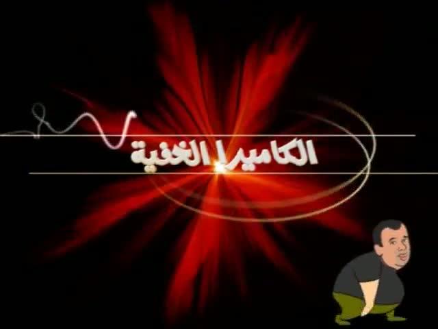 ar episodes camera khafiya