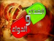 Githa-wa-dawa-9