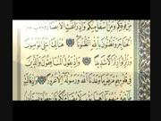 Mohammad-rasul-allah-12