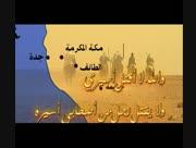 Mohammad-rasul-allah-17